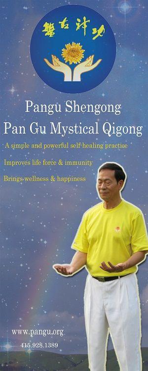 Pangu Shengong Aka Pan Gu Mystical Qigong Developed By Master Ou Wen Wei Has Its Fundamental Philosophy And Practice R Qigong Life Improvement Self Healing