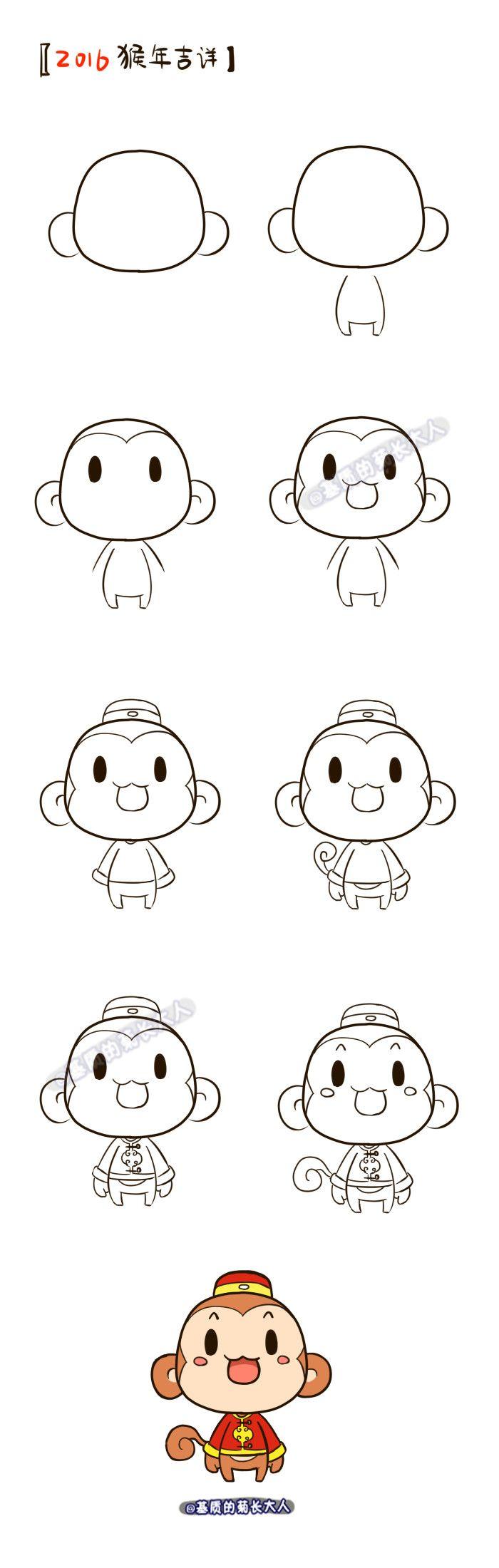 2016新年快乐萌猴 Drawrings Doodle Drawings Monkey