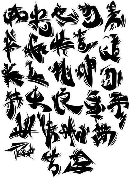 Crea Tu Propio Tatuaje De Letras