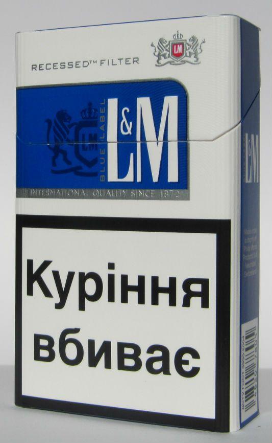 Duty free cigarettes Marlboro prices Atlanta