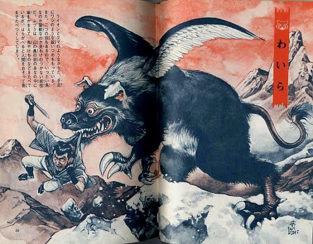 Monster from Japan. The male waira's dense hairy pelage is usually very dark in colour, whereas the female's is reddish. It generally uses its scythe-shaped claws to dig up rodents and other earth-dwelling creatures that it feeds upon, but will not hesitate to attack and devour any human mountaineer unfortunate enough to encounter it.