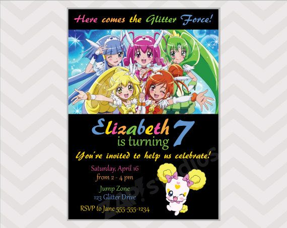 Glitter force birthday invitation have you seen glitter force on glitter force birthday invitation have you seen glitter force on netflix yet my kids are stopboris Image collections