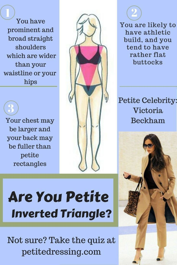 Photo of Take this dainty fashion quiz to find out your body type, learn the dainty style tip …