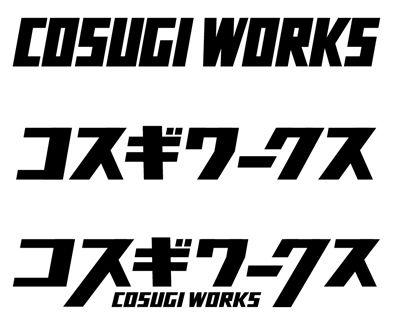 コスギワークスのロゴ Waterlettuceのブログ 日本語ロゴ パンフレット デザイン ロゴ