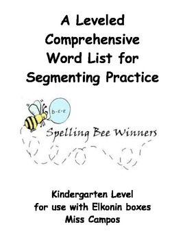 Phonemic Awareness: Leveled Word Lists for Segmenting
