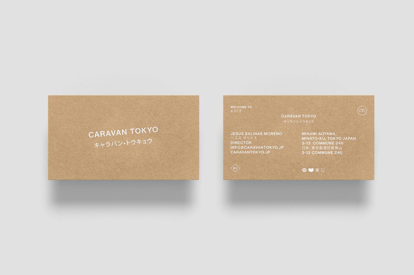 Caravan Tokyo, branding, business cards, white ink, kraft paper ...