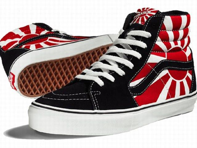 timeless design d66bf 8b0c6 Japan flag shoes