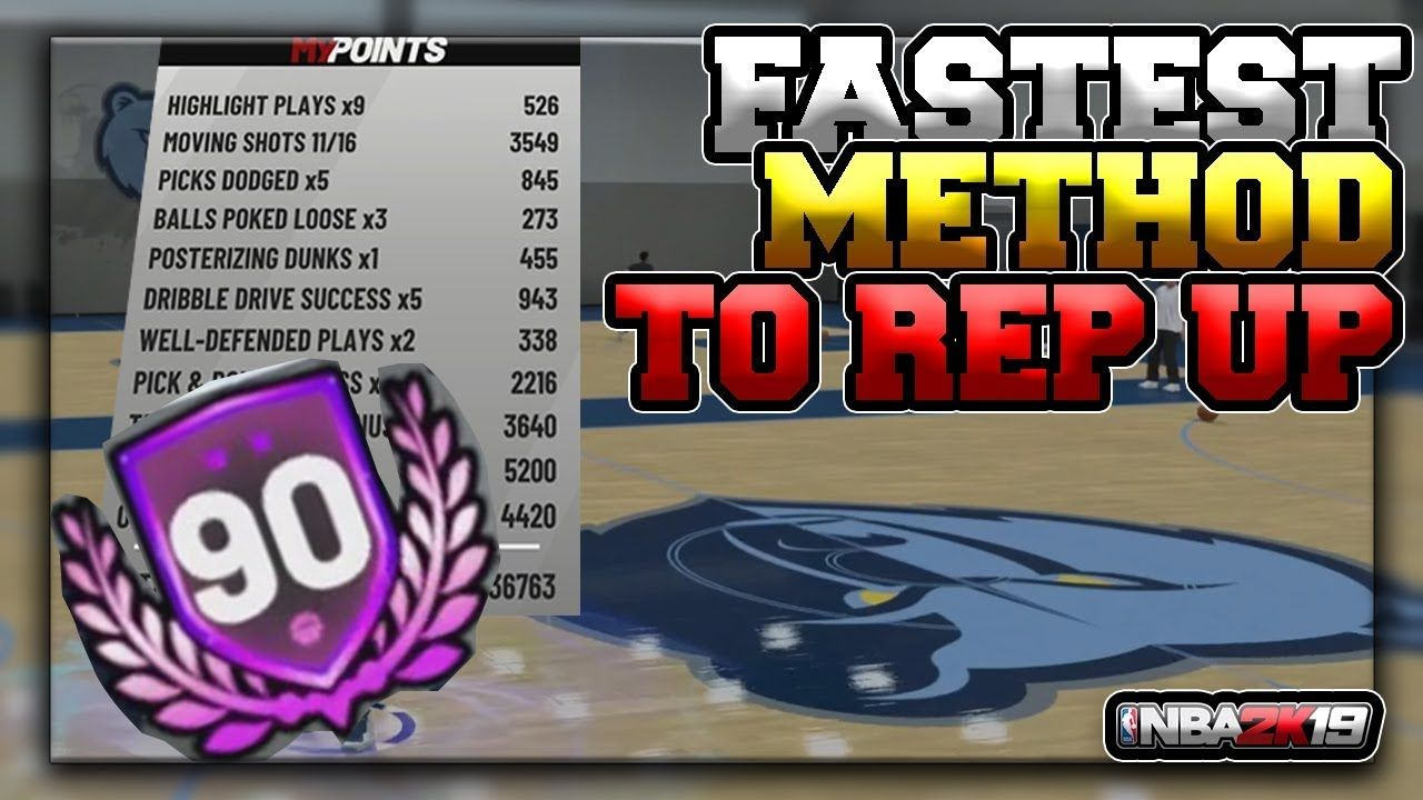 NBA 2K19 | HOW TO REP UP FAST FOR EVERY ARCHETYPE! (100% Fastest and