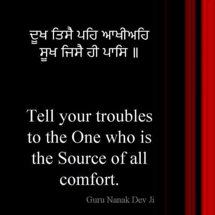 Short gurbani quotes