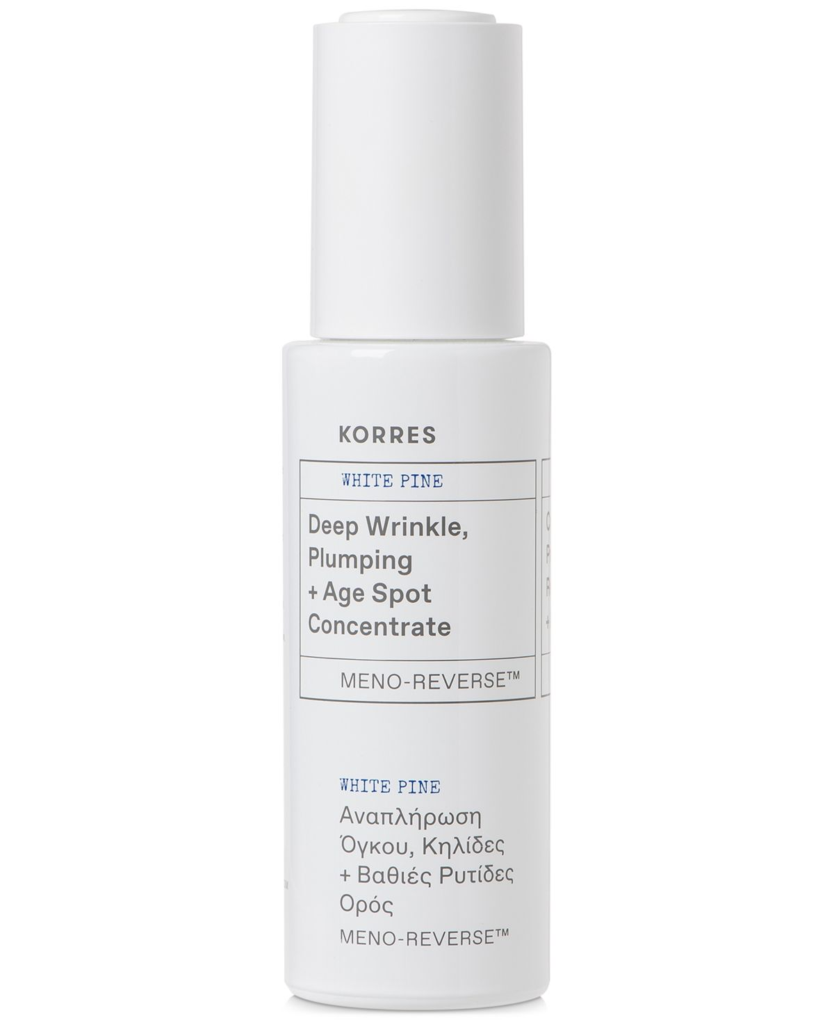 Korres White Pine Meno Reverse Deep Wrinkle Plumping Age Spot Concentrate Reviews Skin Care Beauty Macy S In 2020 Deep Wrinkles Korres Plumping
