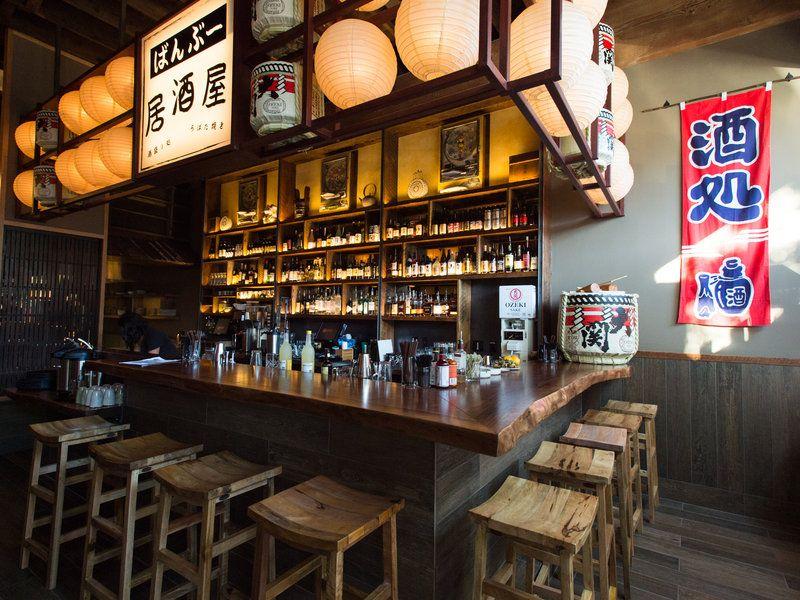 Inside Bamboo Izakaya Now Open Eater Portland
