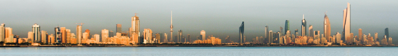 Skyline Of Kuwait City Kuwait City North America Travel Destinations City