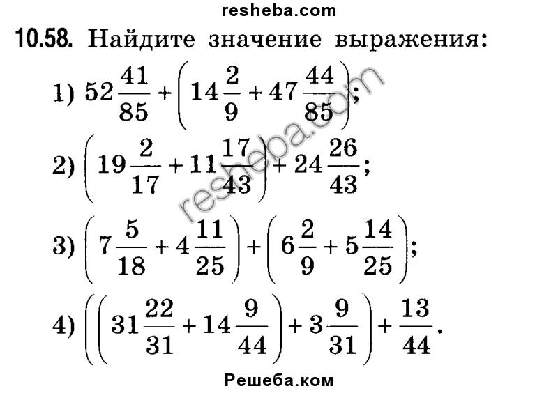 Гдз по английскому языку 5 классов грамматика гацкевич