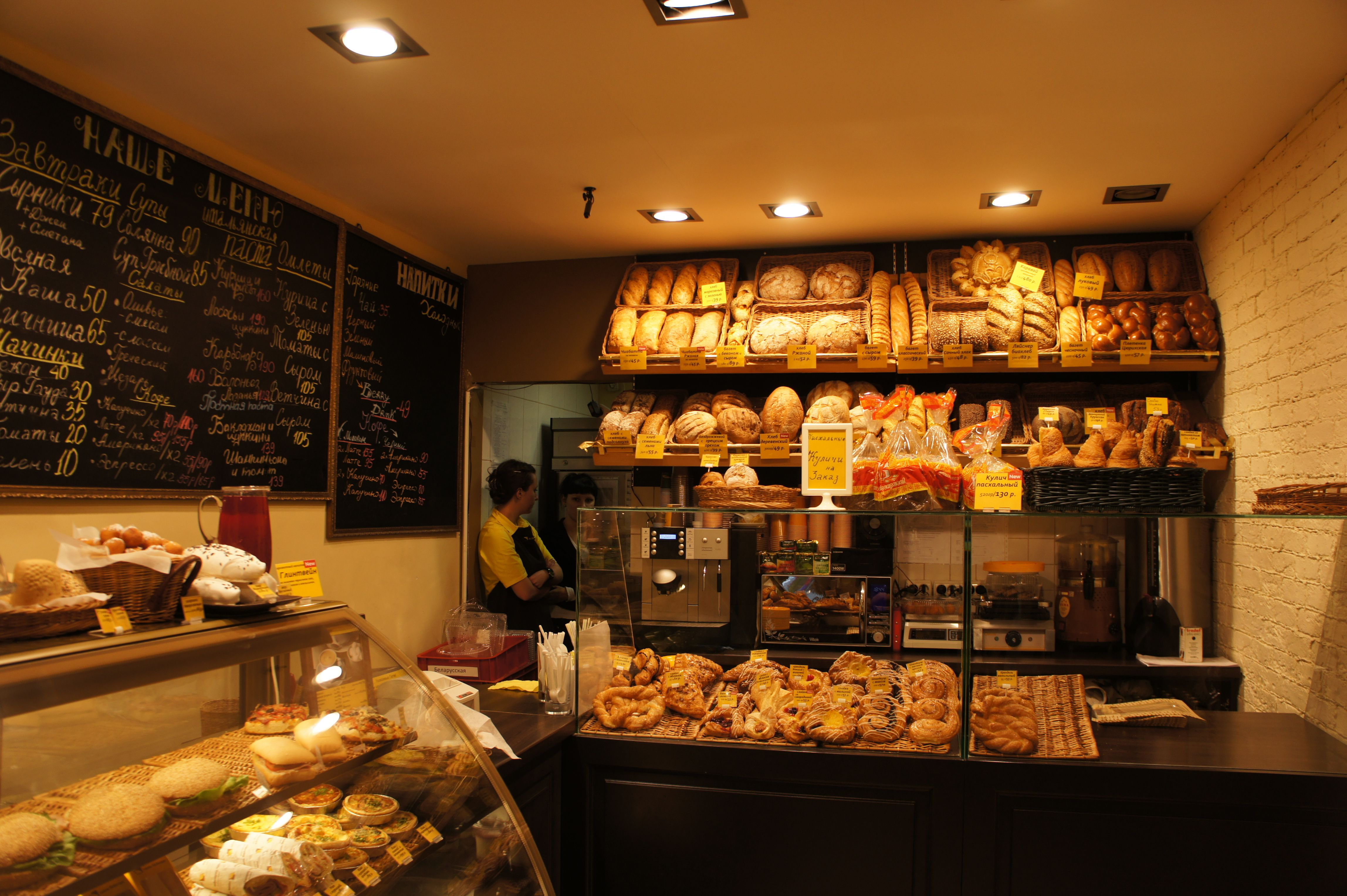 French Bakery Google Search Bakery French Bakery
