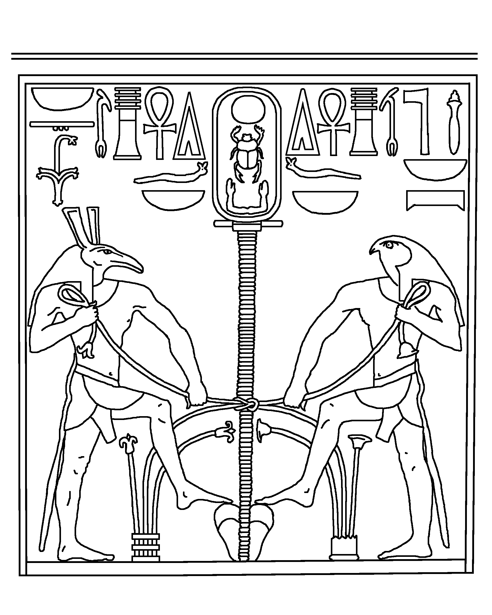 set and horus uniting the two lands 12th dyn set