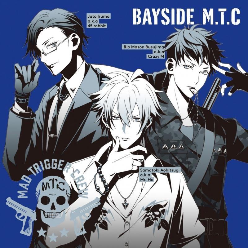 Character song hypnosis mic division rap battle