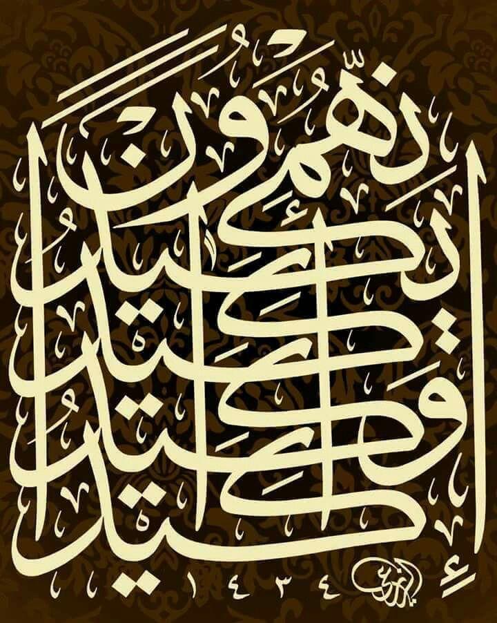 abdullah bulum tarafından إن panosundaki fikir Sanat