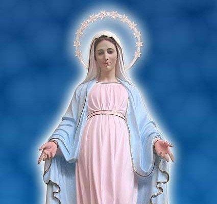 La Vierge Marie Prie à Vos Intentions De Prières Vierge