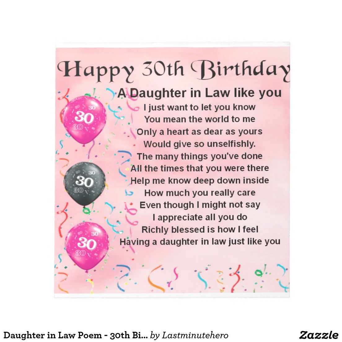 Daughter in law poem 30th birthday notepad zazzleco