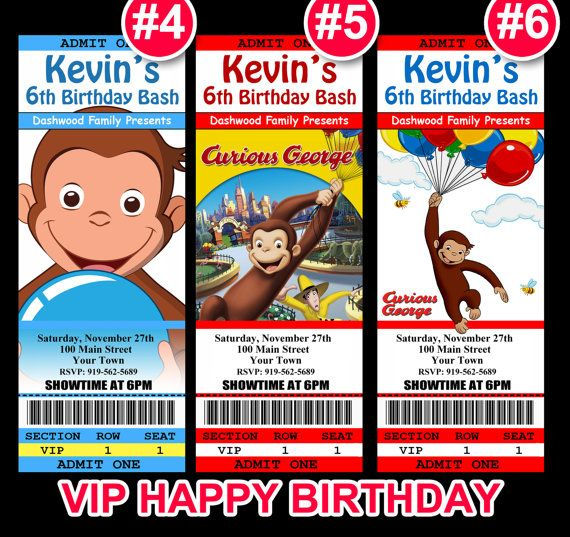 Curious George VIP BIRTHDAY INVITATION Ticket by PrintTypes, $12.95