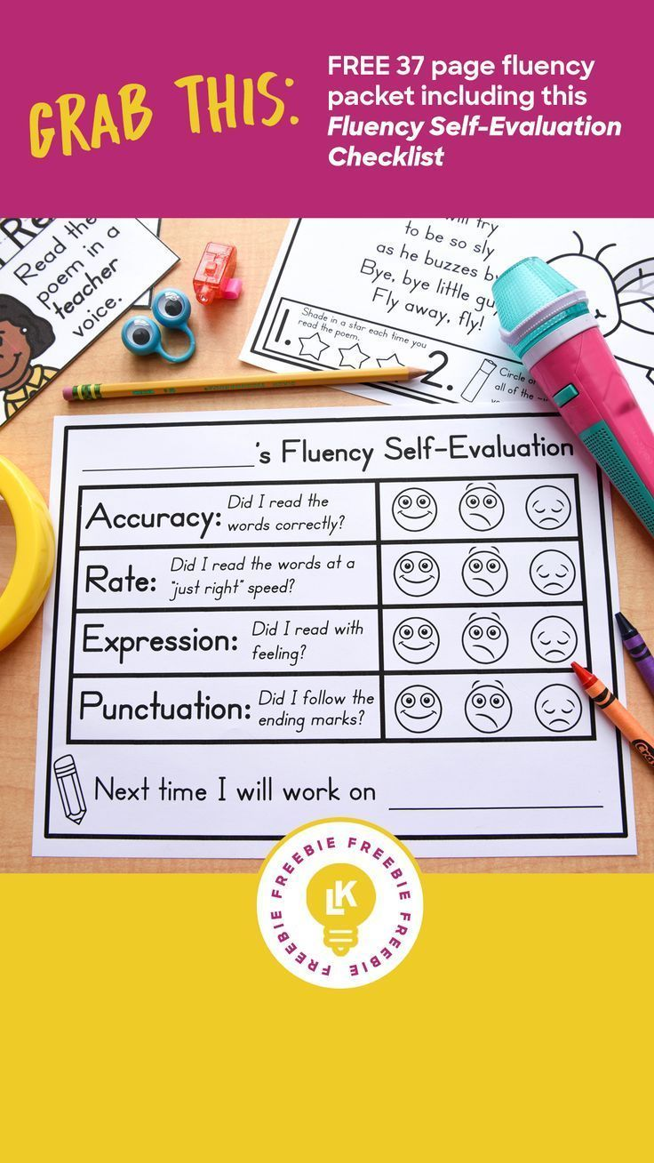 My Recipe For Reading The Phonics Poetry Station Reading Fluency Activities Reading Fluency Fluency Passages [ 1308 x 736 Pixel ]