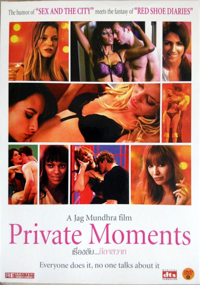 private moments aruna