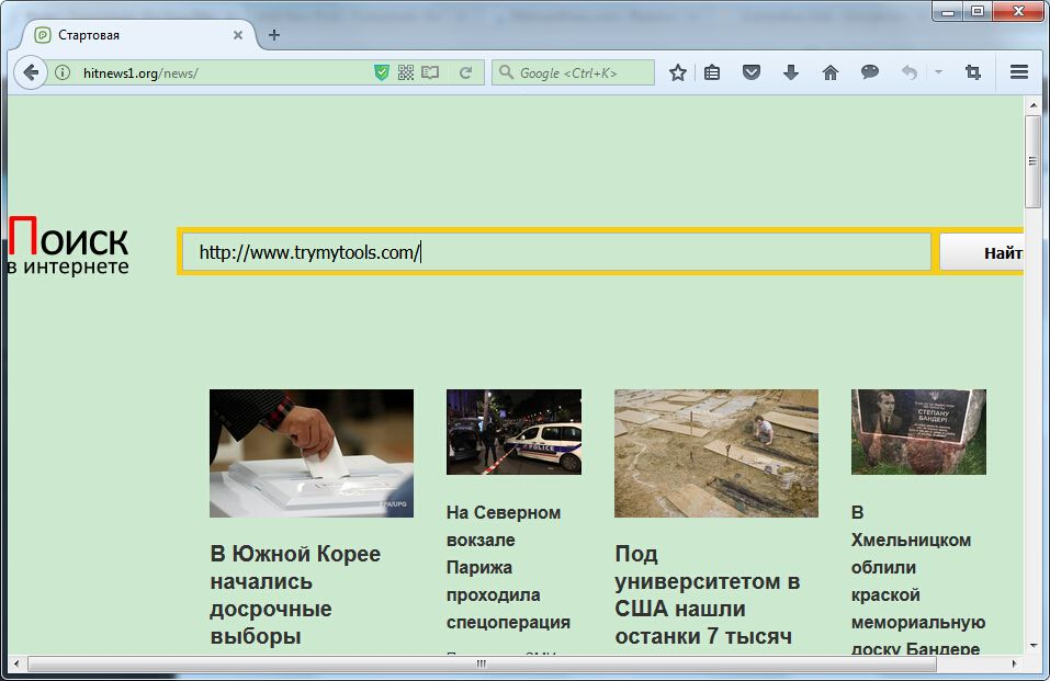 Hi. I found that there are many new Russian pages appear