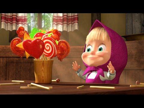 كرتون ماشا والدب ماشا تخطف الحلوي السحرية من سبايدرمان افلام كرتون Disney Kids Disney Characters