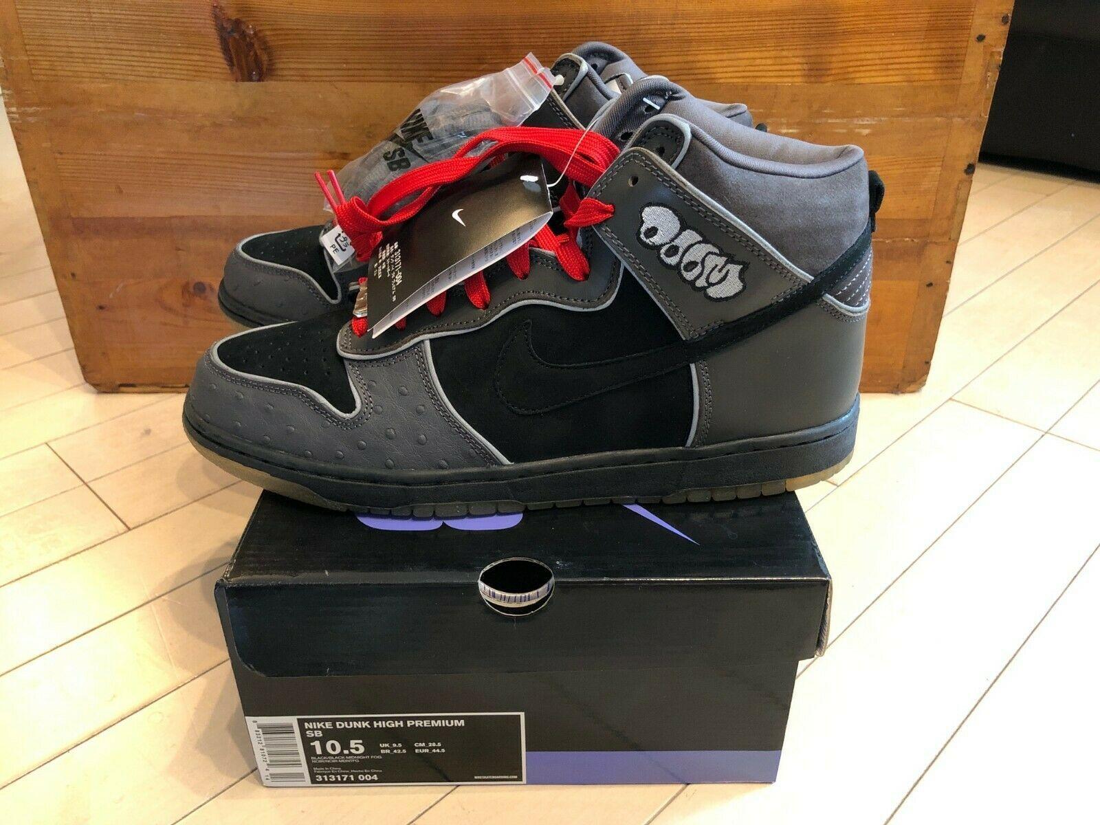2007 Nike Dunk SB Premium High MF Doom