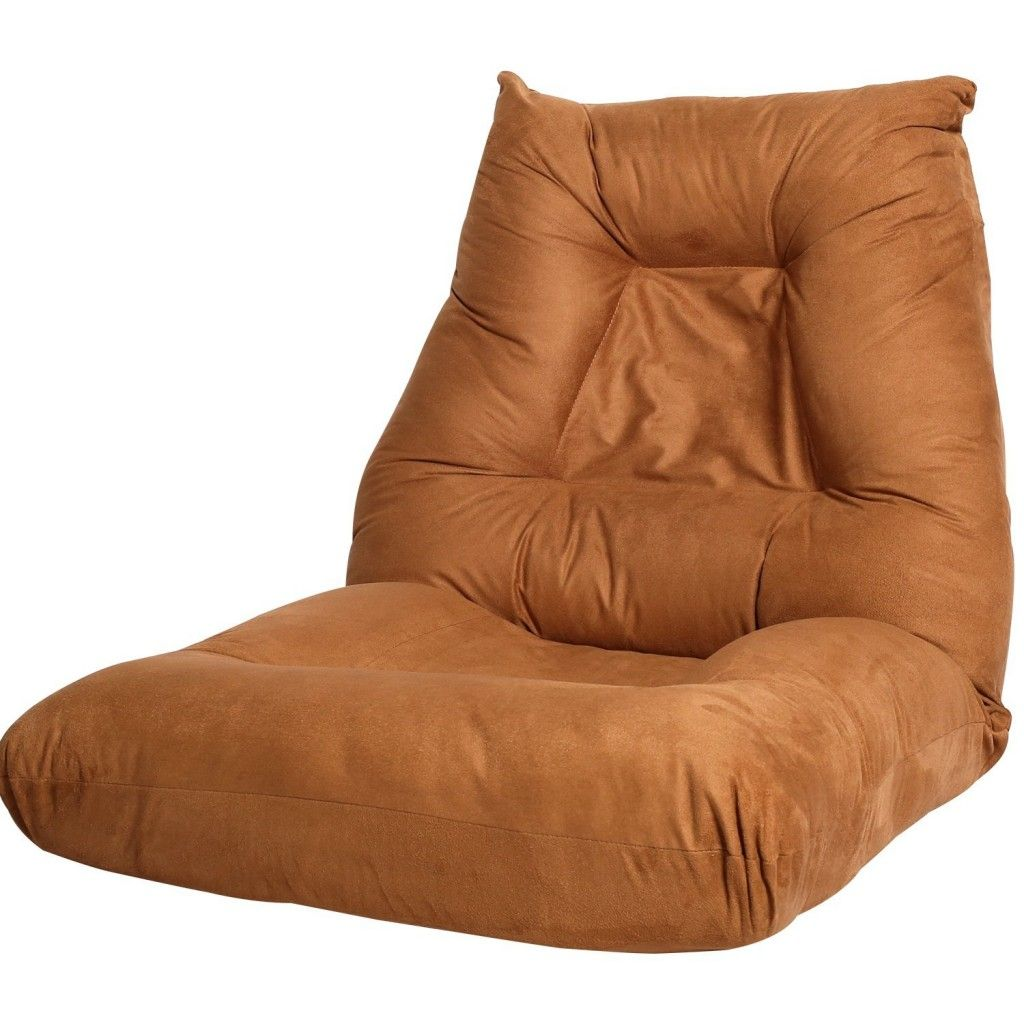 Gaming Bean Bag Chair Bean Bag Chair Cushions On Sofa Chair