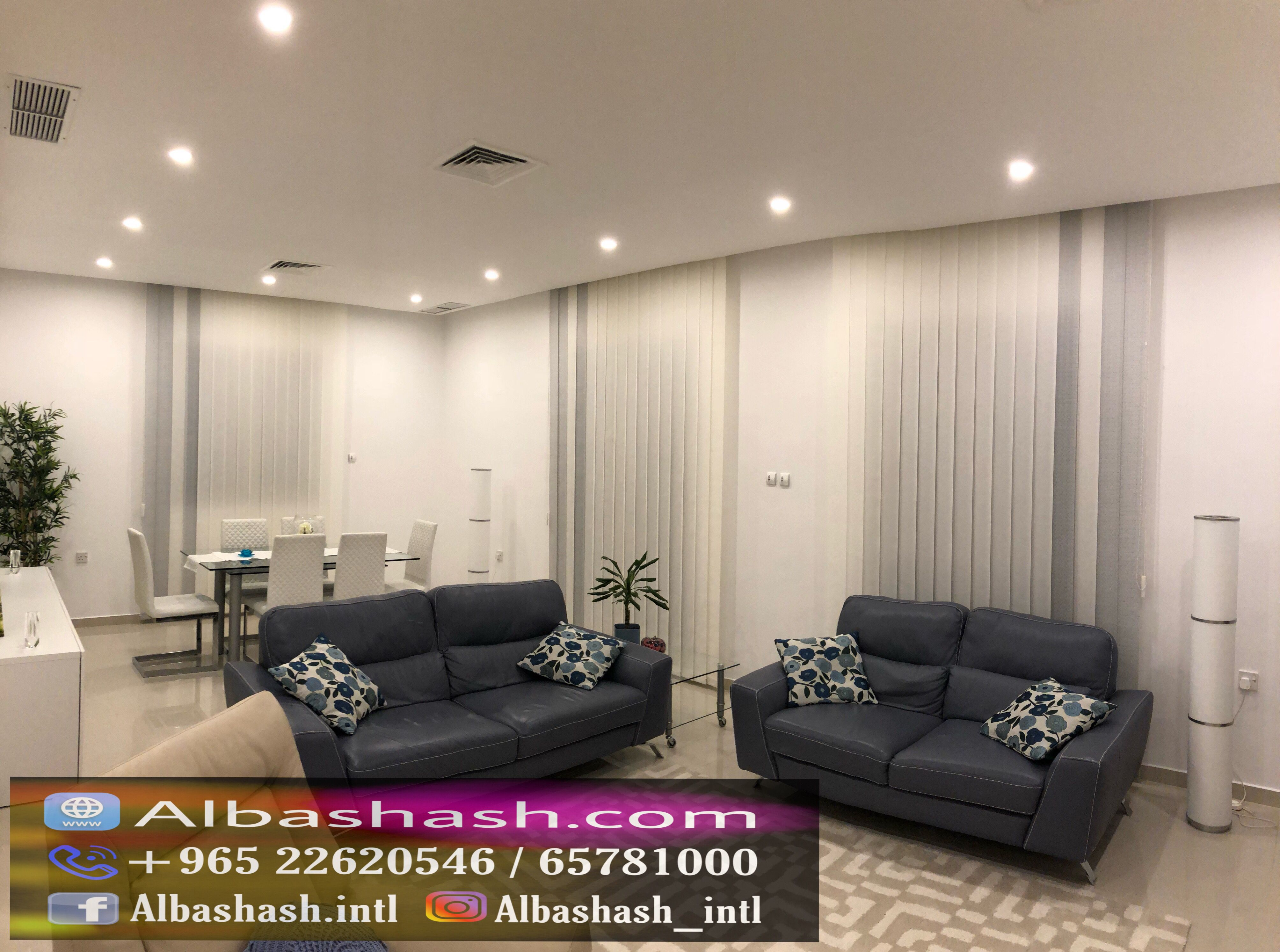 Vertical Blinds Living Room Blinds Home Curtains Furniture Companies