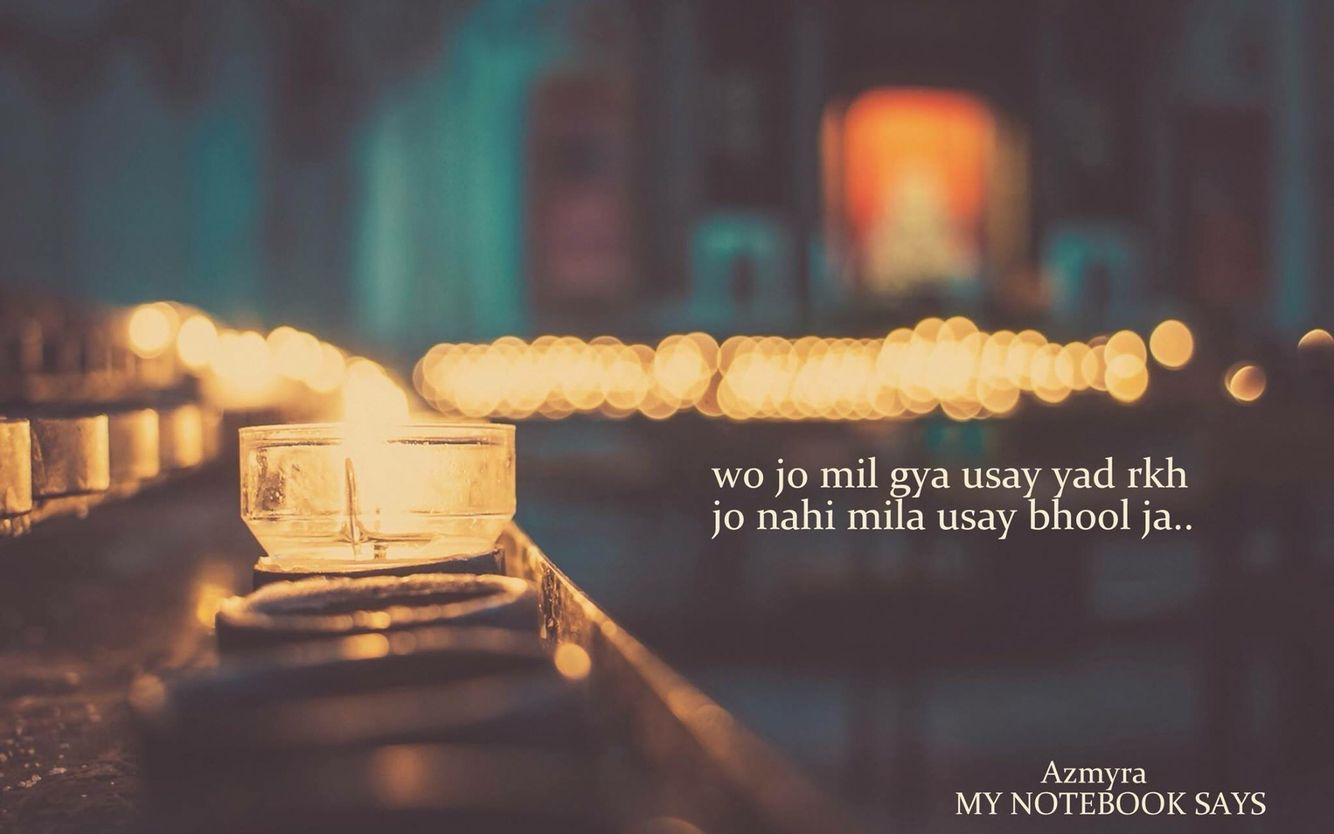 Shayari  Quiet quotes, Tumblr love, Beautiful words