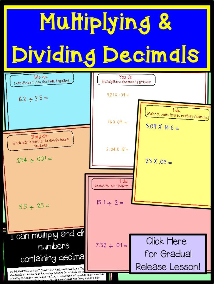 Multiplying and Dividing Decimals Powerpoint