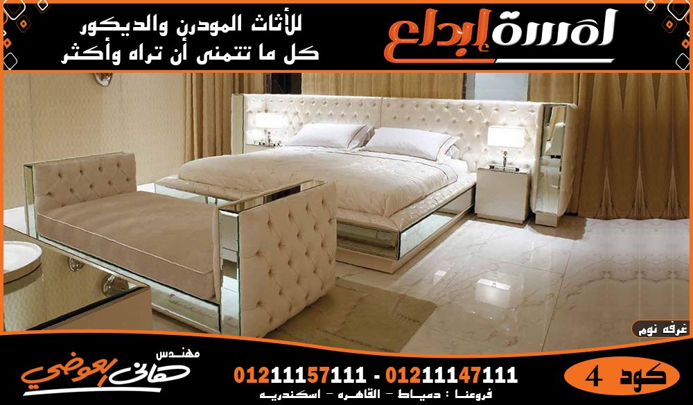 غرف نوم مودرن In 2020 Furniture Bedroom Collection Home Decor