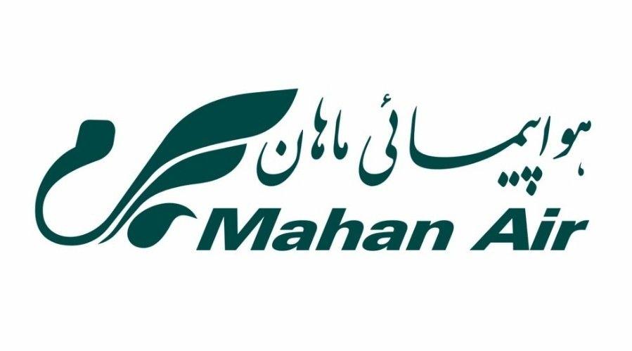 Mahan Air - Irã ???????? | Airline logo, Airlines, Air