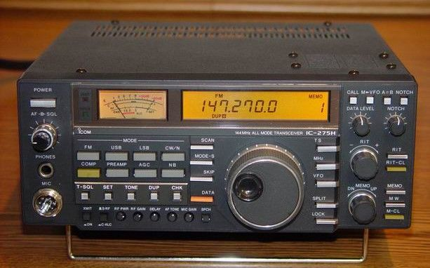 2 Meter Emergency Frequency : Icom ic h high power w version of this is
