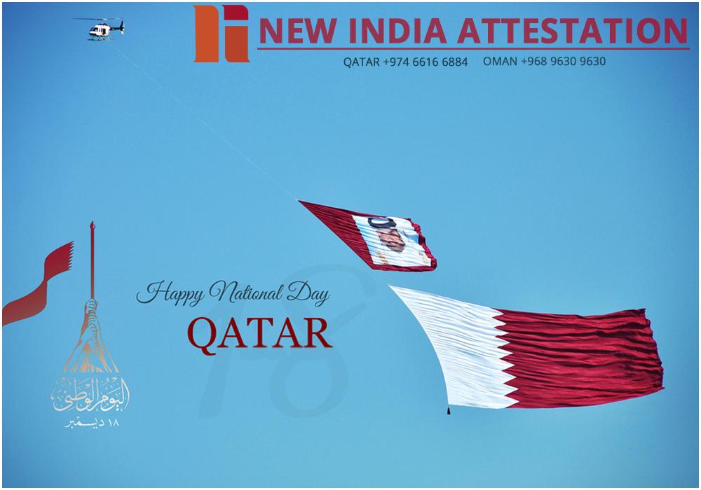Qatar Will Remain Free Happy Qatar National Day New India