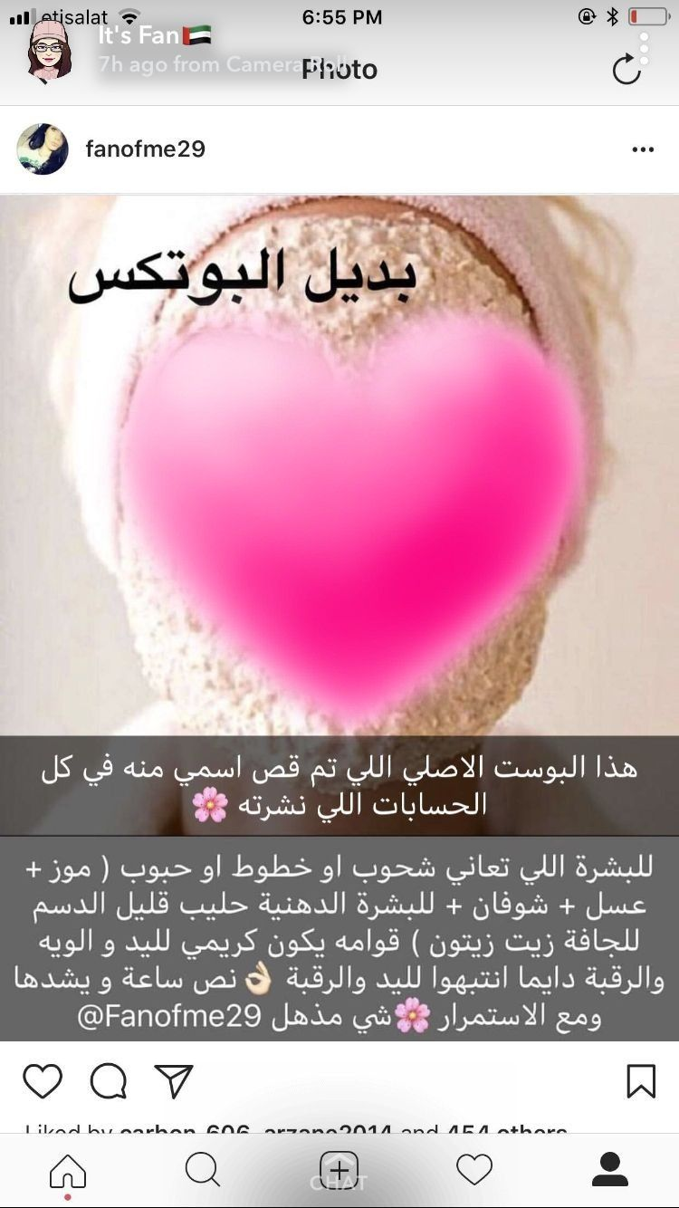 Pin By Noria Turki On Beaute Beauty Skin Care Routine Pretty Skin Care Skin Care Mask