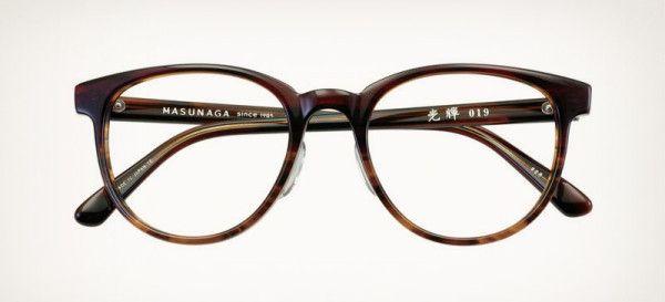 47699bebe4 glasses Mens Fashion