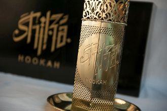 Shika Arabisc Gold Wind Cover