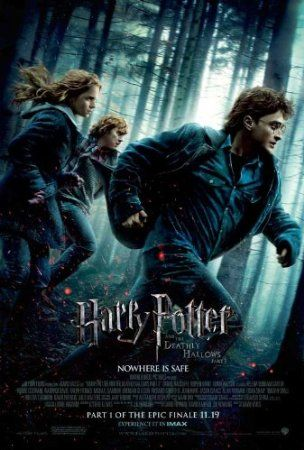 Amazon Com Harry Potter And The Deathly Hallows Part 1 Movie Poster Deathly Hallows Part 1 Harry Potter Movies Harry Potter Deathly Hallows