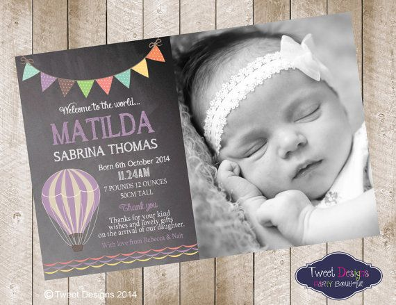 printable birth announcement baby