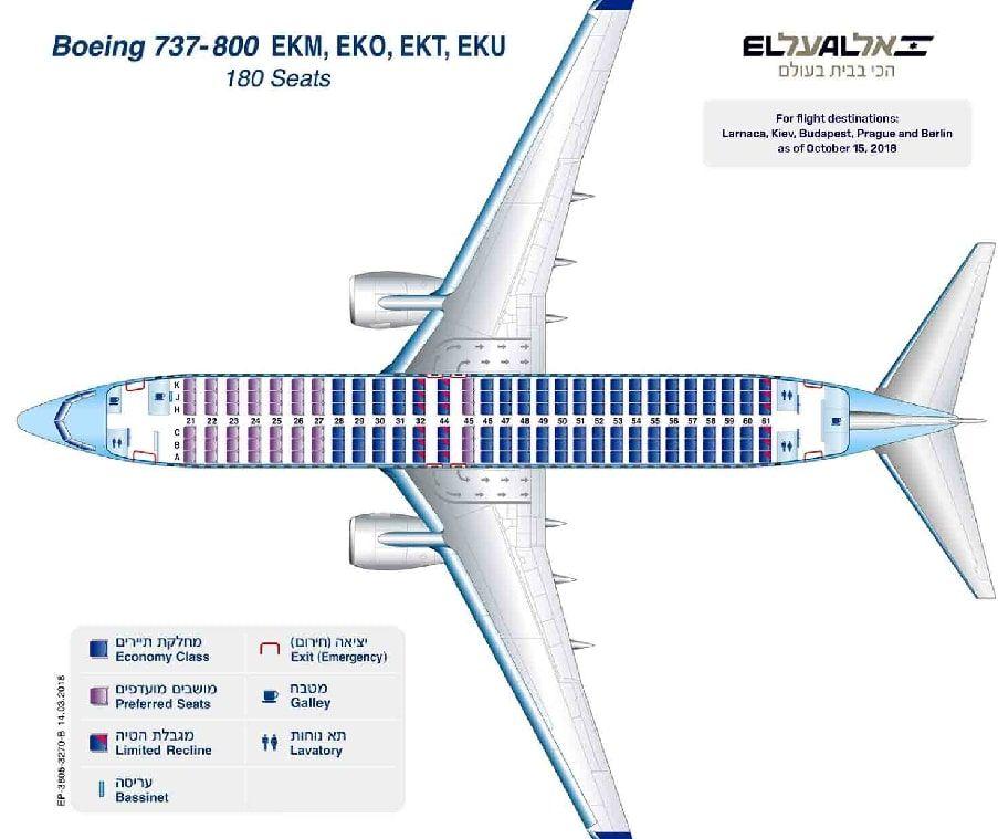 El Al Boeing 737 800 Seating Configuration 180 Seats Boeing Boeing 737 Cabin Interiors