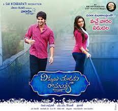 naaigal jaakirathai 2014 tamil movie 400mb torrent