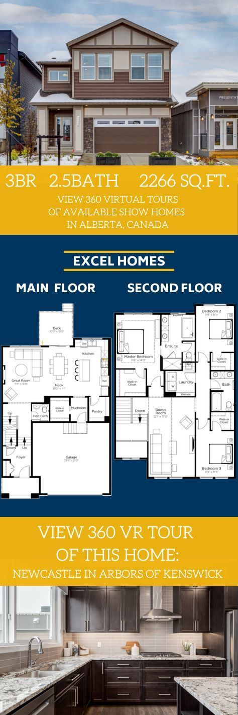 Show Home Newcastle In Arbours Of Keswick Excel Homes In Sw Edmonton Floor Plan Design Show Home New Home Builders