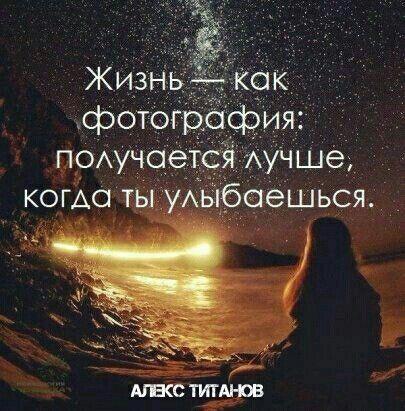 Красивые фразы про свободу - frazy.ru