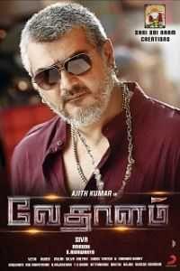 ajith tamil full movie list download