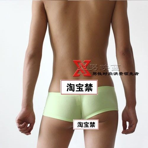 600181a76e9b Um cheeky brief panties with pouch men's underwear - 6 colors available #UM  #CheekyPouchBikini