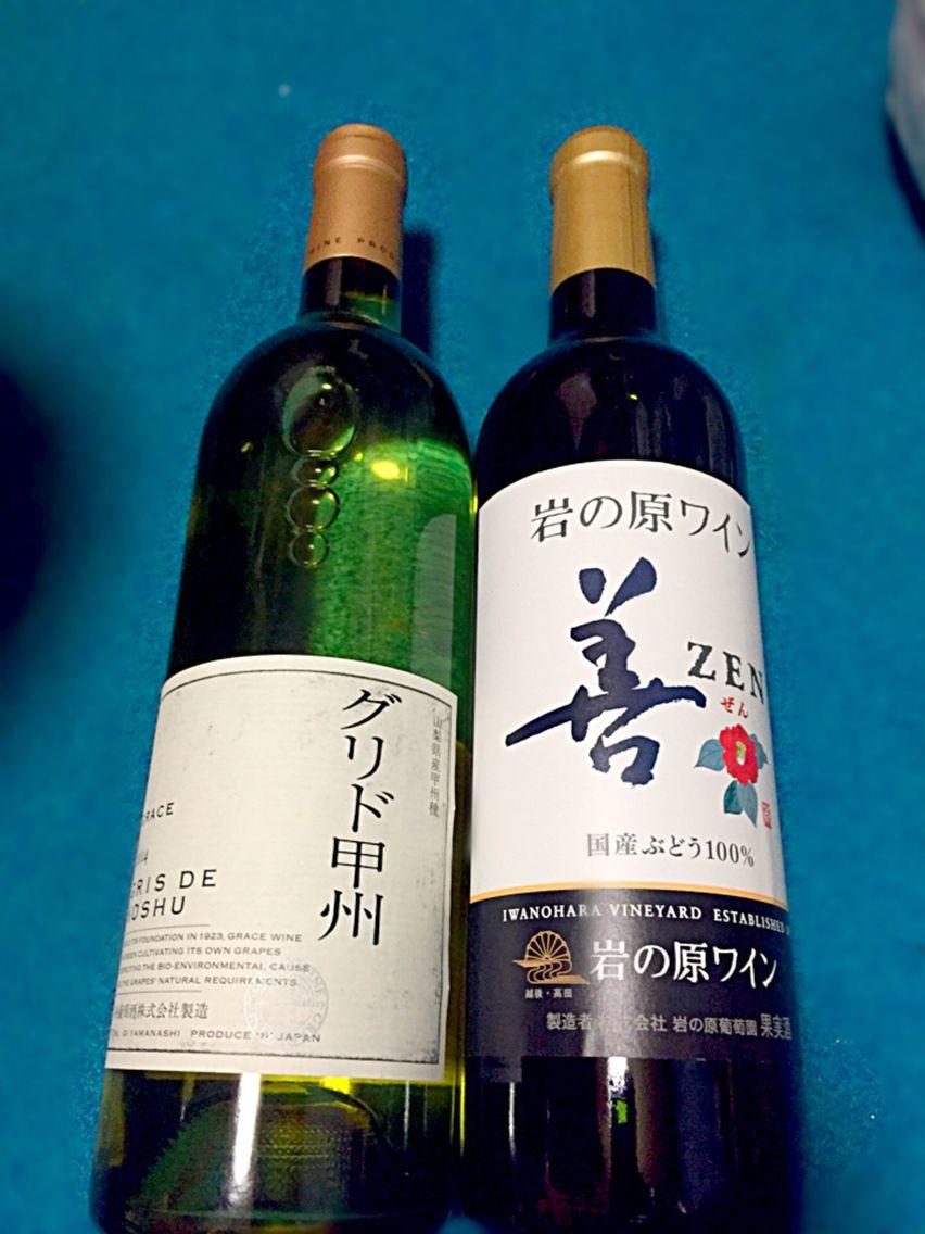 国産ワイン白赤