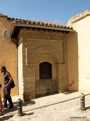 Carmen Del Aljibe Del Rey Al Andalus High Walls Spain